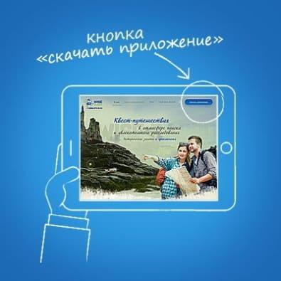 wiserabbit.ru_hint1