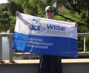 wiserabbit.ru_photo_in