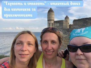 квесты в Москве - необычные путешествия - отдых со смыслом - семейный отдых - загадки истории - поиск кладов