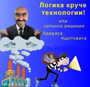 исторические квесты - квесты в Москве - городские квесты - уличные квесты - необычные путешествия - отдых со смыслом - отдых н