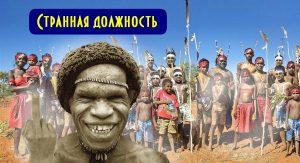 Квесты в Москве - Экскурсии в Москве - Исторические загадки